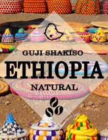Ethiopia Shakiso